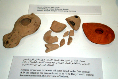 Over 300 artifacts brought from Palestine, India, Spain and Saudi Arabia.